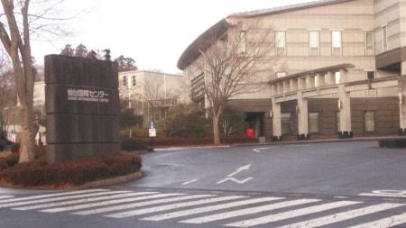 「第57回セラミックス基礎科学討論会」が仙台国際センターにて開催