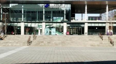 仙台国際センターにて「第57回セラミックス基礎科学討論会」開催