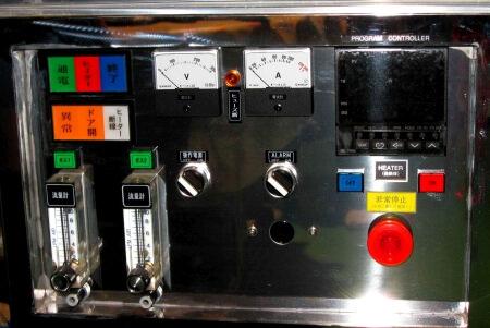 卓上型高温雰囲気炉(MOSI2電気炉) FT-1700GX 操作パネル
