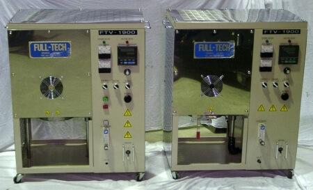 卓上型炉床昇降式超高温電気炉 FTV-1900シリーズ