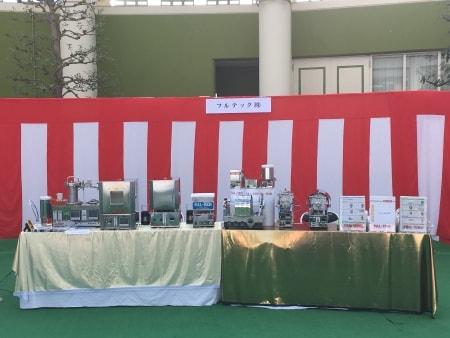 東日本イワタニガス(株)主催「ウェルディング&トレンドフェア」フルテックブース全容
