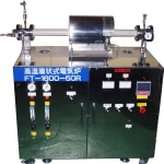 高温管状雰囲気電気炉 FT-1600Rシリーズ
