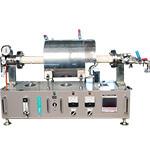 高温管状型雰囲気電気炉 FT-201P-1600